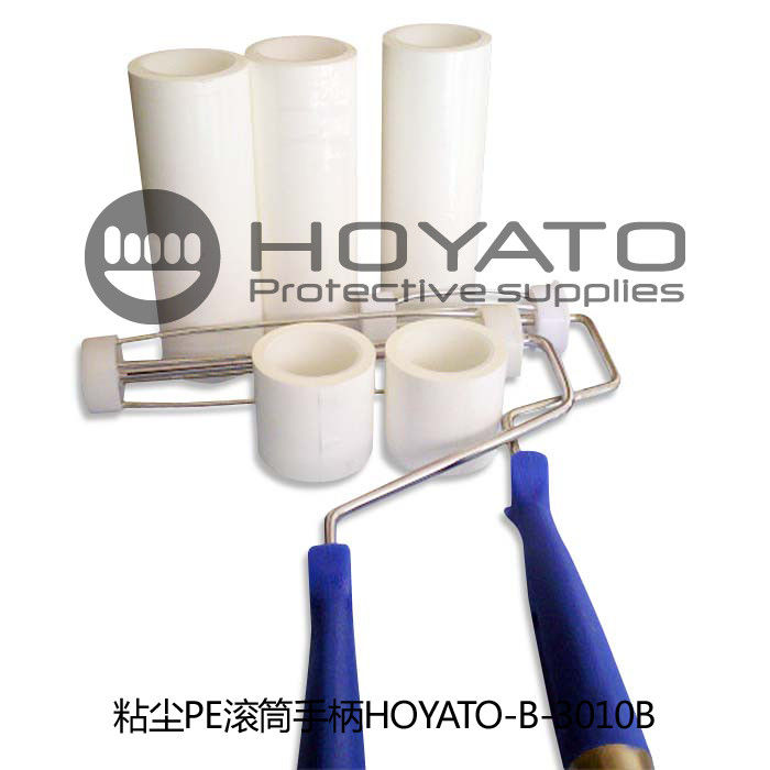 No Pollution Clean Room Consumables PE Sticky Roller Handle For Home Furnishing Products